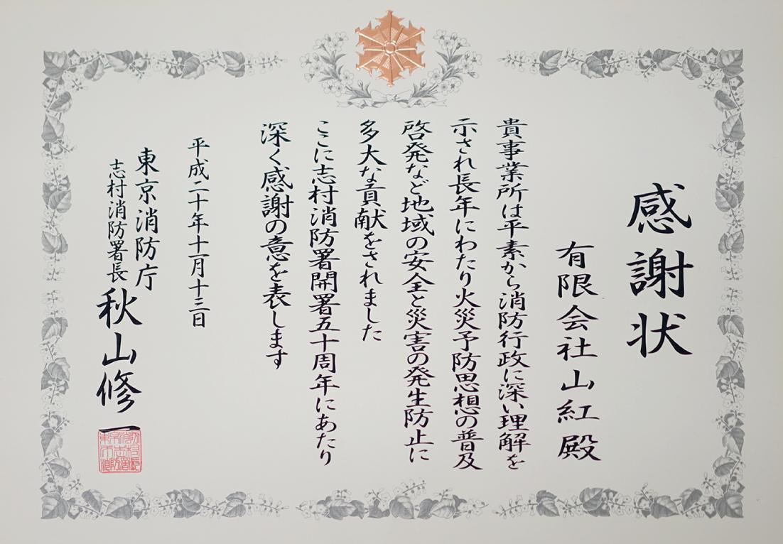 license_5